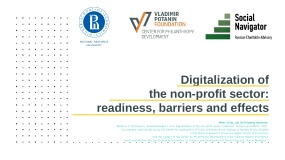 Digitalization of the non-profit sector: readiness, barriers and effects